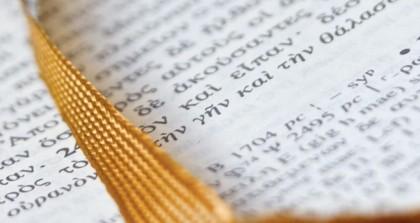 greek-new-testament-e1358951480513